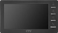 Монитор для видеодомофона CTV M1701MD (серый) -