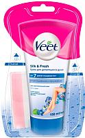 Крем для депиляции Veet Для чувствительной кожи (150мл) -
