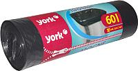Пакеты для мусора York Прочные 60л (10шт) -