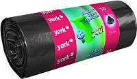 Пакеты для мусора York Прочные 240л (10шт) -