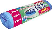 Пакеты для мусора York Люкс с затяжками 35л (15шт) -