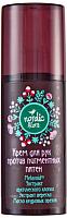 Крем для рук Modum Nordic Flora против пигментных пятен (50г) -