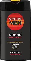 Шампунь для волос Modum For Men заряд энергии (250г) -