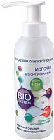 Молочко для снятия макияжа Modum Bio System (150г) -