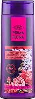 Шампунь для волос Modum Prima Flora сочный цвет для окрашенных и поврежденных волос (420г) -