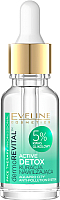 Сыворотка для лица Eveline Cosmetics Face Therapy Professional DermoRevital Active Detox (18мл) -