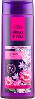 Гель для душа Modum Prima Flora сладкие сны (420г) -
