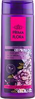 Шампунь для волос Modum Prima Flora сияние для всех типов волос (420г) -