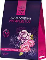Набор косметики для тела Modum Prima Flora магия цветов -