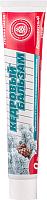 Зубная паста Modum Кедровый бальзам комплексный уход (100г) -