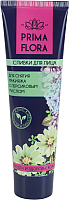 Лосьон для снятия макияжа Modum Prima Flora сливки с персиковым маслом (100г) -