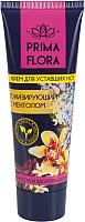 Крем для ног Modum Prima Flora тонизирующий с ментолом (75г) -