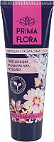 Крем для ног Modum Prima Flora для сухой кожи стоп смягчающий профилактика мозолей (75г) -