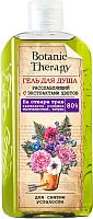 Гель для душа Modum Botanic Therapy расслабляющий с экстрактами цветов (285г) -