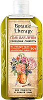 Гель для душа Modum Botanic Therapy природная свежесть для бодрости и тонуса кожи (285г) -