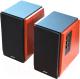 Мультимедиа акустика Edifier R1700BT (коричневый) -