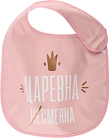 Нагрудник детский Happy Baby Waterproof Baby Bib 16009 (царевна несмеяна) -