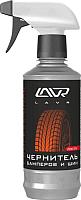 Чернитель Lavr Для бамперов и шин / Ln1411-L (330мл) -
