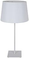 Прикроватная лампа Lussole LGO LSP-0521 -