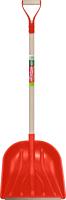 Лопата для уборки снега БелЦентроМаш 1726-Ч (красный) -