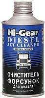 Присадка Hi-Gear Очиститель форсунок для дизеля / HG3416 (325мл) -