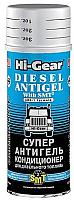 Присадка Hi-Gear Diesel Antigel / HG3421 (444мл, c SMT) -