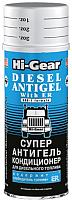 Присадка Hi-Gear Diesel Antigel / HG3423 (444мл, с ER) -