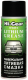 Смазка универсальная Hi-Gear HG5503 (312г) -