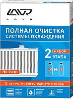 Присадка Lavr Полная очистка системы охлаждения Ln1106 (310мл) -