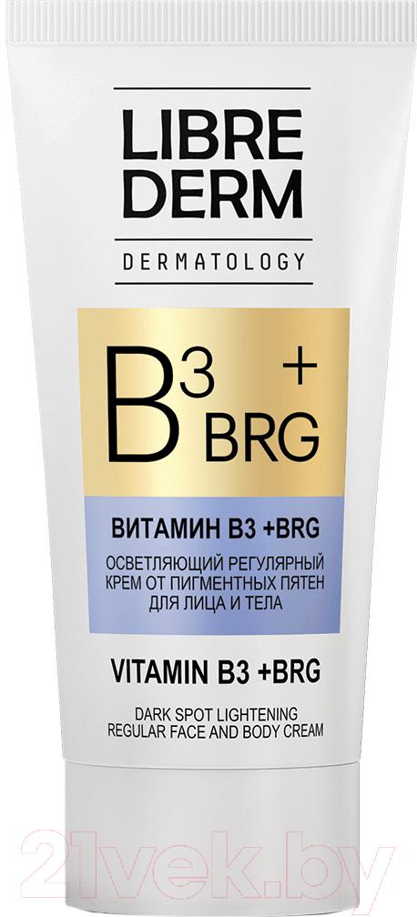 Купить Крем для лица Librederm, Dermatology Brg+ витамин В3 для лица тела от пигментных пятен (50мл), Россия