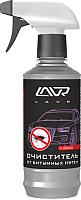 Очиститель битумных пятен Lavr Ln1404-L (330мл) -