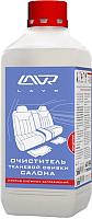 Очиститель салона Lavr Концентрат Ln1462 (1л) -