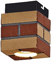Точечный светильник Lussole Loft LSP-9687 -