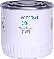 Масляный фильтр Mann-Filter W920/21 -