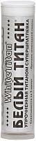 Шпатлевка Hi-Gear Белый Титан HG6502 (57г) -