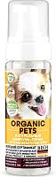 Шампунь для животных Organic Pets Для собак миниатюрных пород (150мл) -