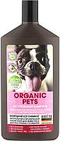 Шампунь для животных Organic Pets Для собак короткошерстных пород с чувствительной кожей (500мл) -