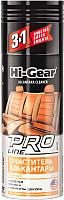 Очиститель салона Hi-Gear Pro line HG5201 (340г) -