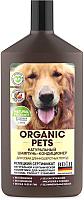 Шампунь для животных Organic Pets Для собак длинношерстных пород (500мл) -