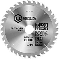 Пильный диск Центроинструмент 180-40-20 -
