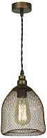 Потолочный светильник Lussole Loft 17 LSP-9646 -