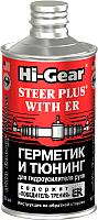 Герметик автомобильный Hi-Gear Для гидроусилителя руля / HG7026 (295мл) -