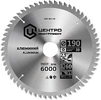 Пильный диск Центроинструмент 190-60-30 -