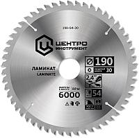 Пильный диск Центроинструмент 160-48-16 -