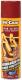 Очиститель салона Hi-Gear Пенный пятновыводитель / HG5202 (623г) -