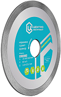 Отрезной диск алмазный Центроинструмент 23-3-25-180 -