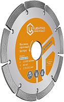 Отрезной диск алмазный Центроинструмент 23-4-22-180 -