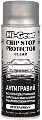 Антигравий Hi-Gear Chip Stop Protector Clear / HG5760 (311г, прозрачный)