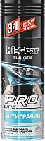 Антигравий Hi-Gear Pro line / HG5764 (311г, прозрачный) -