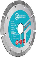 Отрезной диск алмазный Центроинструмент 23-1-22-230 -